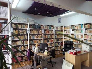 Bibliotecă şcolară